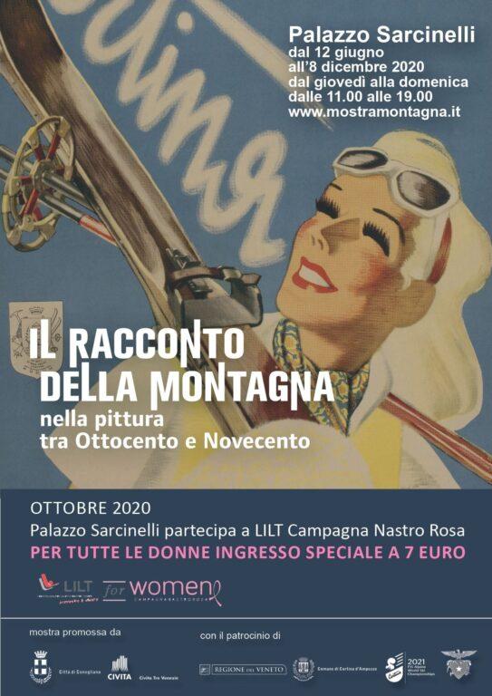 """Eventi speciali alla Mostra """"Il Racconto della Montagna"""" - Visit Conegliano"""
